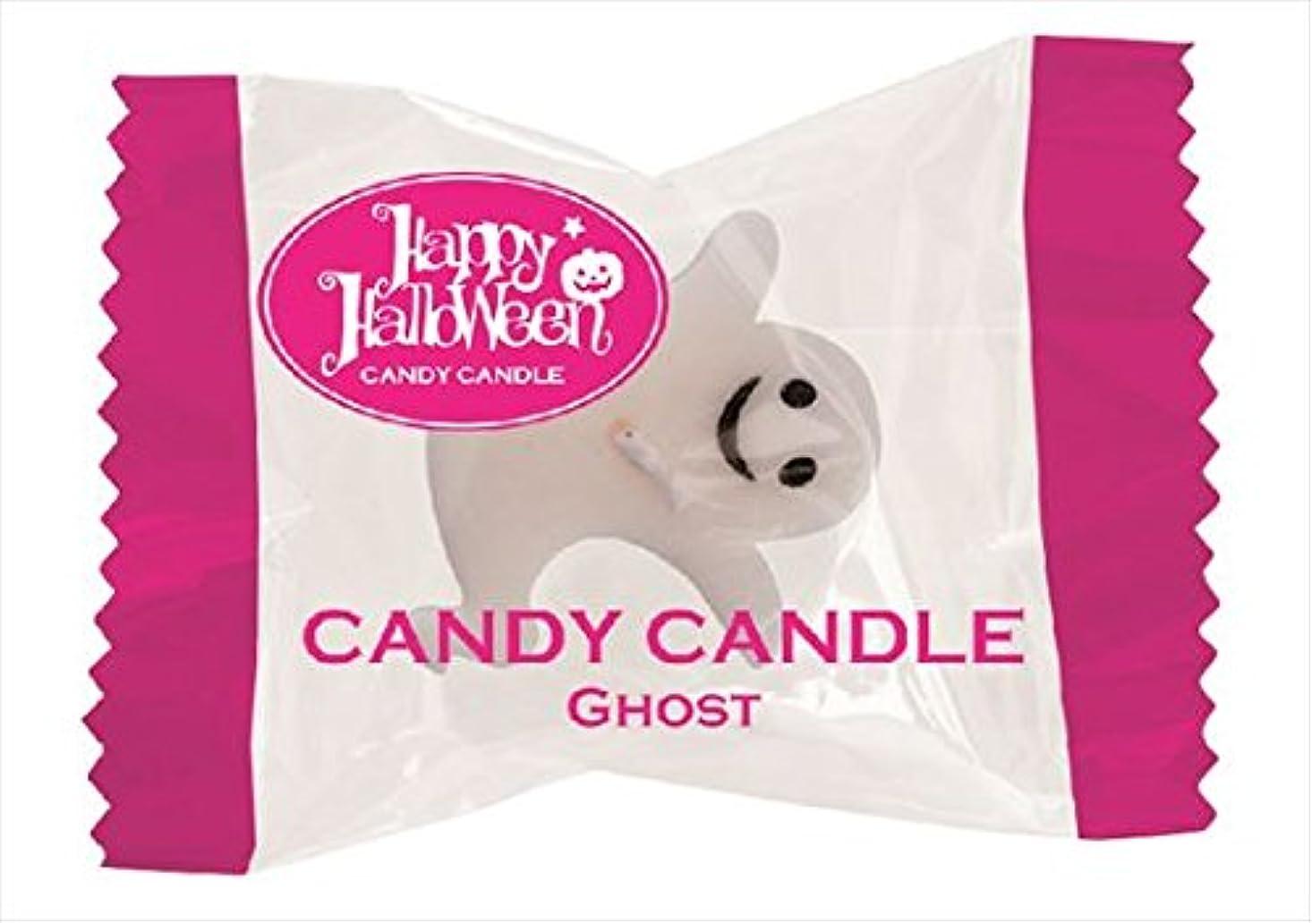 フリース再生きゅうりカメヤマキャンドル(kameyama candle) キャンディーキャンドル 「 ゴースト 」
