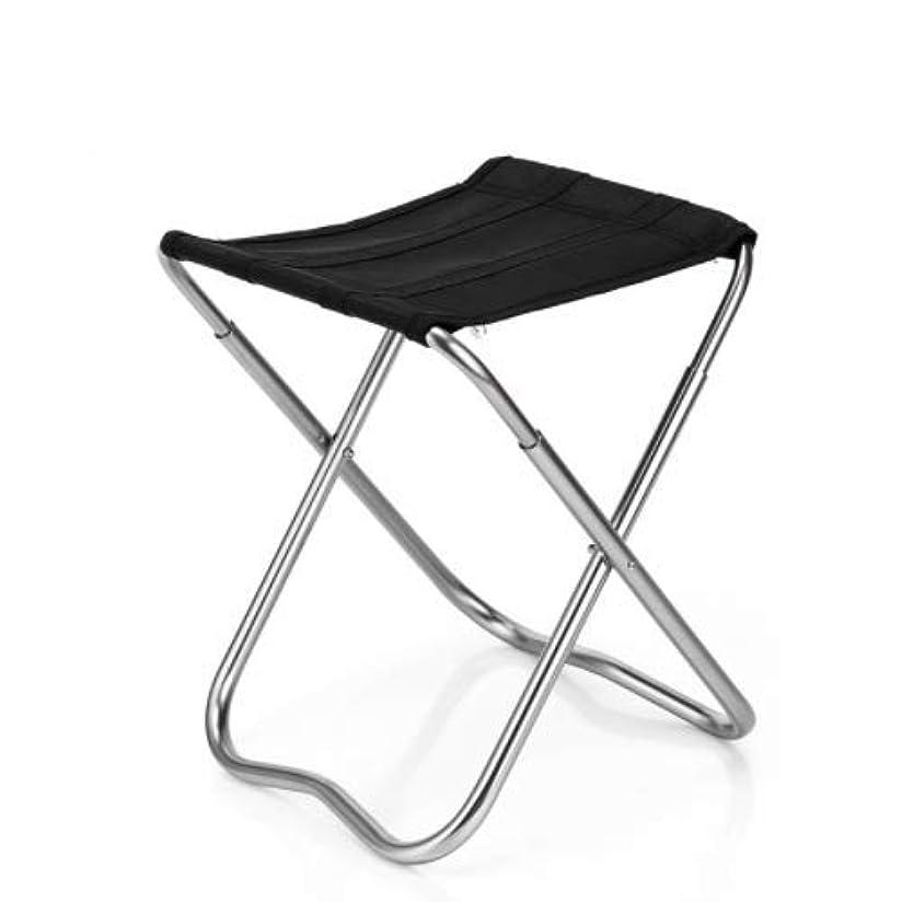 分散見捨てるマントル屋外キャンプ釣り超軽量アルミ折りたたみスツールポータブル折りたたみ椅子釣り椅子
