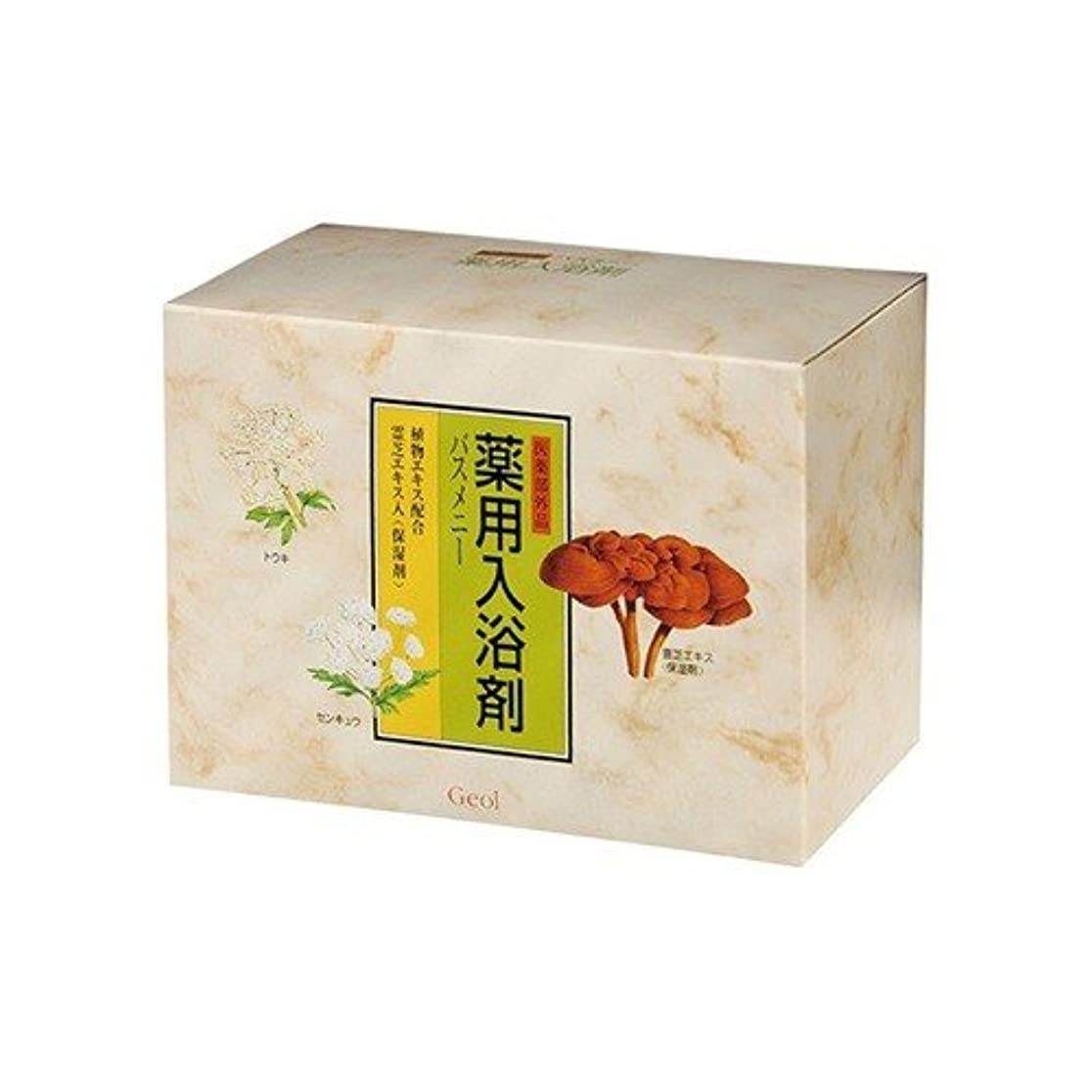 独立した貝殻崩壊ゲオール 薬用入浴剤 バスメニー 医薬部外品