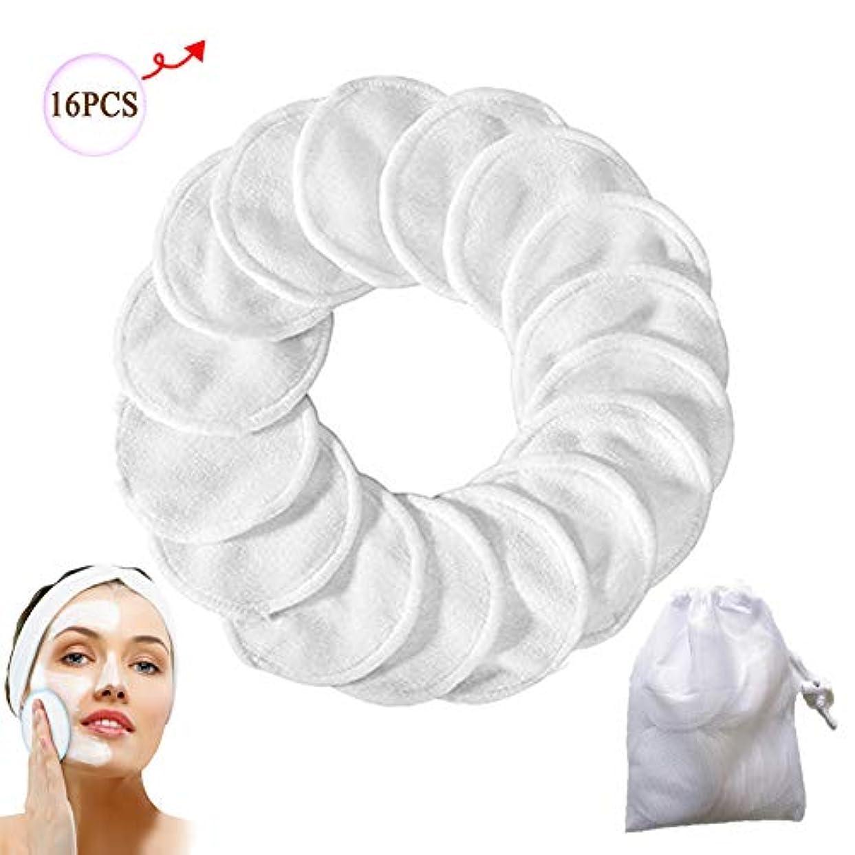 電気の歯痛優越リムーバーパッド、再利用可能な3層竹繊維コットンパッド、女性用フェイス/アイ/リップ用吸収性コットンパッド,SuitTwo