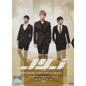 JYJ Worldwide Concert In Seoul(海外正規盤)