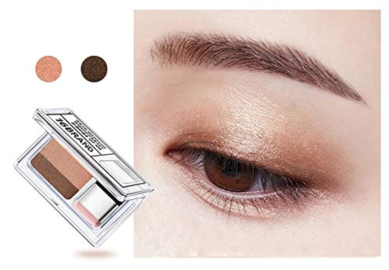 北円周ドライDouble Color Eye Shadow Makeup Palette Glitter Palette Eyeshadow Pallete Waterproof Glitter Eyeshadow Shimmer...