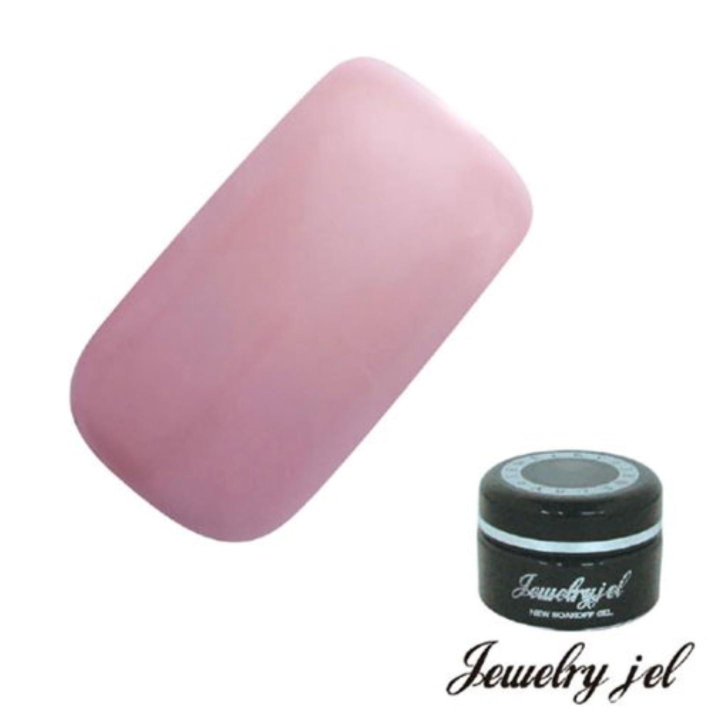 チャームパスタ提出するジュエリージェル ジェルネイル カラージェル OP106 3.5g ピンク シアーマット UV/LED対応  ソークオフジェル ピーチベージュ