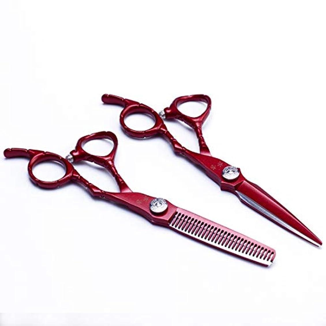 かんたんクラッチにぎやかJiaoran 理髪はさみ理髪はさみフラットせん断はさみプロの理髪師はさみセット