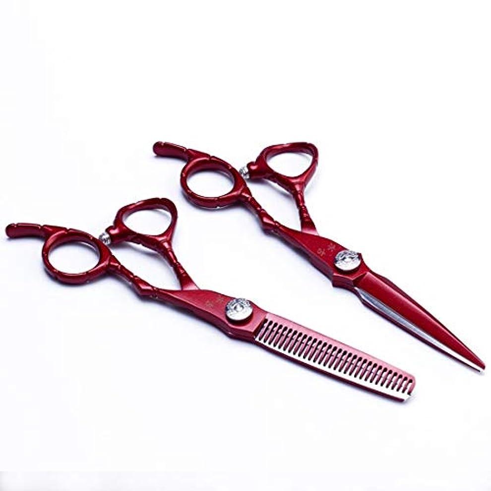 毎回蒸気証拠Jiaoran 理髪はさみ理髪はさみフラットせん断はさみプロの理髪師はさみセット