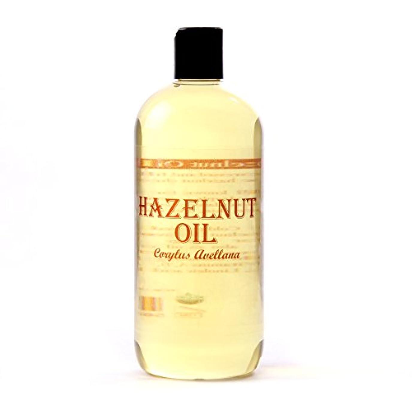 バタフライ辞任ワーディアンケースHazelnut Carrier Oil - 500ml - 100% Pure