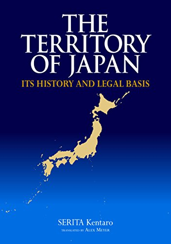 Territory of Japan: Its History and Legal Basis (JAPAN LIBRARY) 発売日