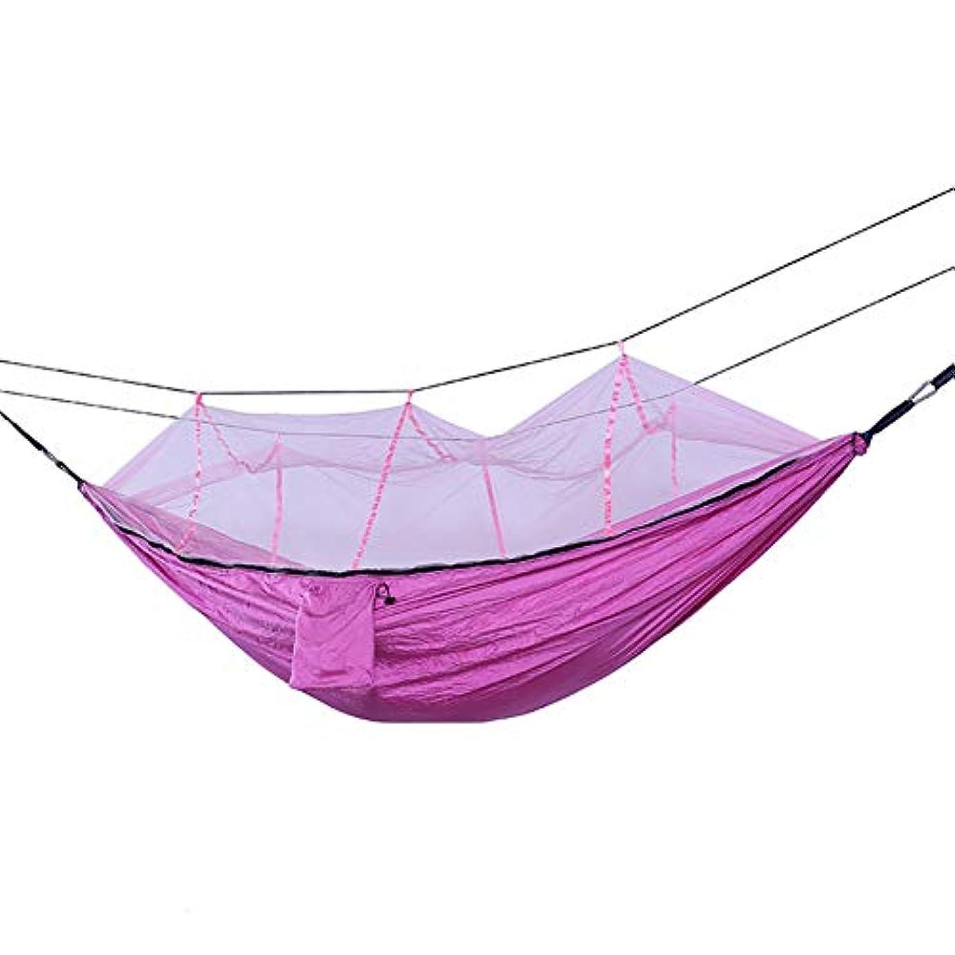 ベアリングサークル同一性領収書ハンモック 蚊帳付き パラシュートき カラビナ付き 折畳み 登山用 野外 持ち運び簡単