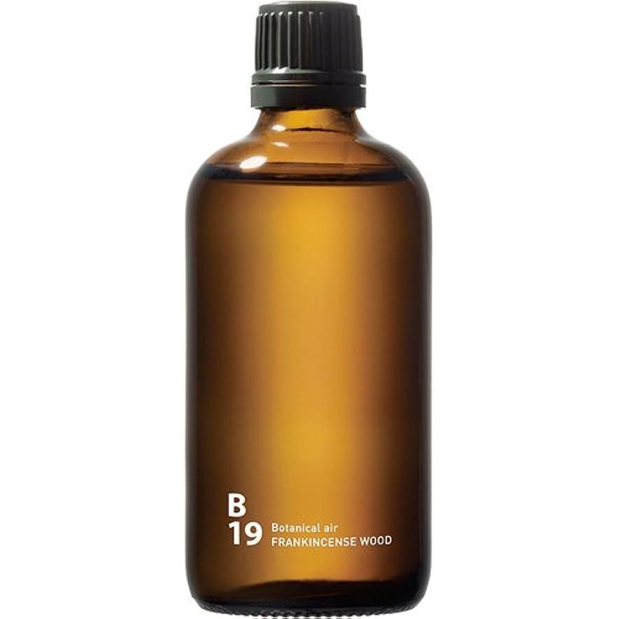 ガイドライン母性太字B19 FRANKINCENSE WOOD piezo aroma oil 100ml
