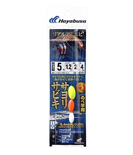 ハヤブサ(Hayabusa) サヨリ仕掛 リアルアミエビ&から鈎(のべ竿用) 5-1.2 HA137