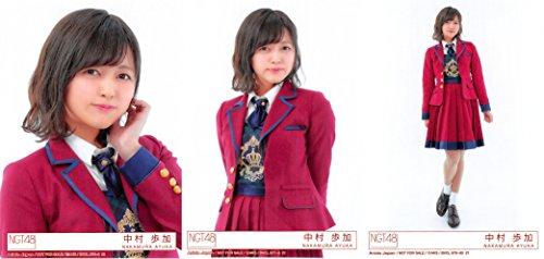【中村歩加】 公式生写真 NGT48 春はどこから来るのか?...
