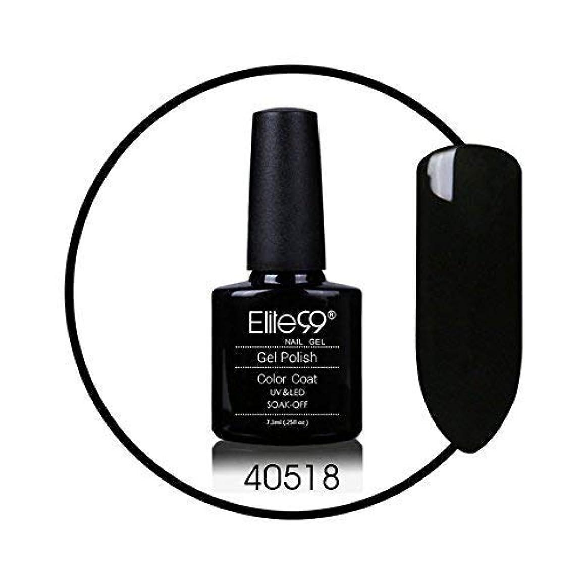 鎮静剤絵定期的にジェルネイル カラージェル 猫目変色ジェル用のブラックカラーコート 1色入り 7.3ml