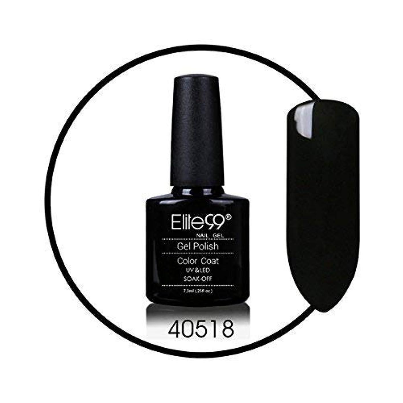 微弱振りかける可能性ジェルネイル カラージェル 猫目変色ジェル用のブラックカラーコート 1色入り 7.3ml