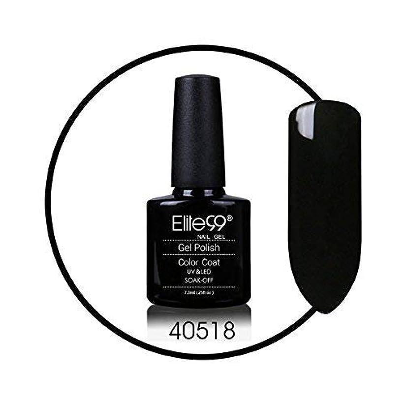 加入北米変形するジェルネイル カラージェル 猫目変色ジェル用のブラックカラーコート 1色入り 7.3ml