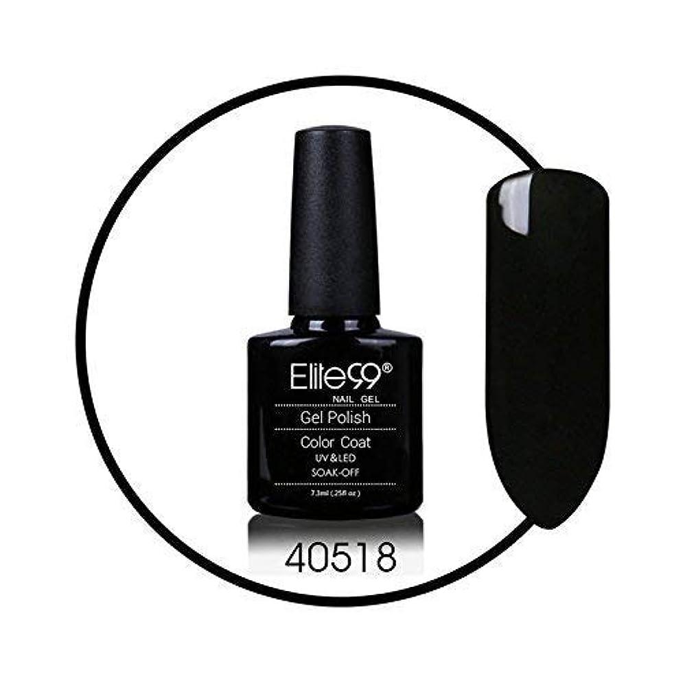 看板時計浸すジェルネイル カラージェル 猫目変色ジェル用のブラックカラーコート 1色入り 7.3ml