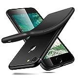 Mreechan iPhone7 iPhone8 ケース 全面保護 指紋防止 耐衝撃 すり傷防止 超耐久 スマホケース 防塵 滑り止め 超薄型 アイフォン7 ケース アイフォン8 ケース ワイヤレス充電対応 携帯カバー