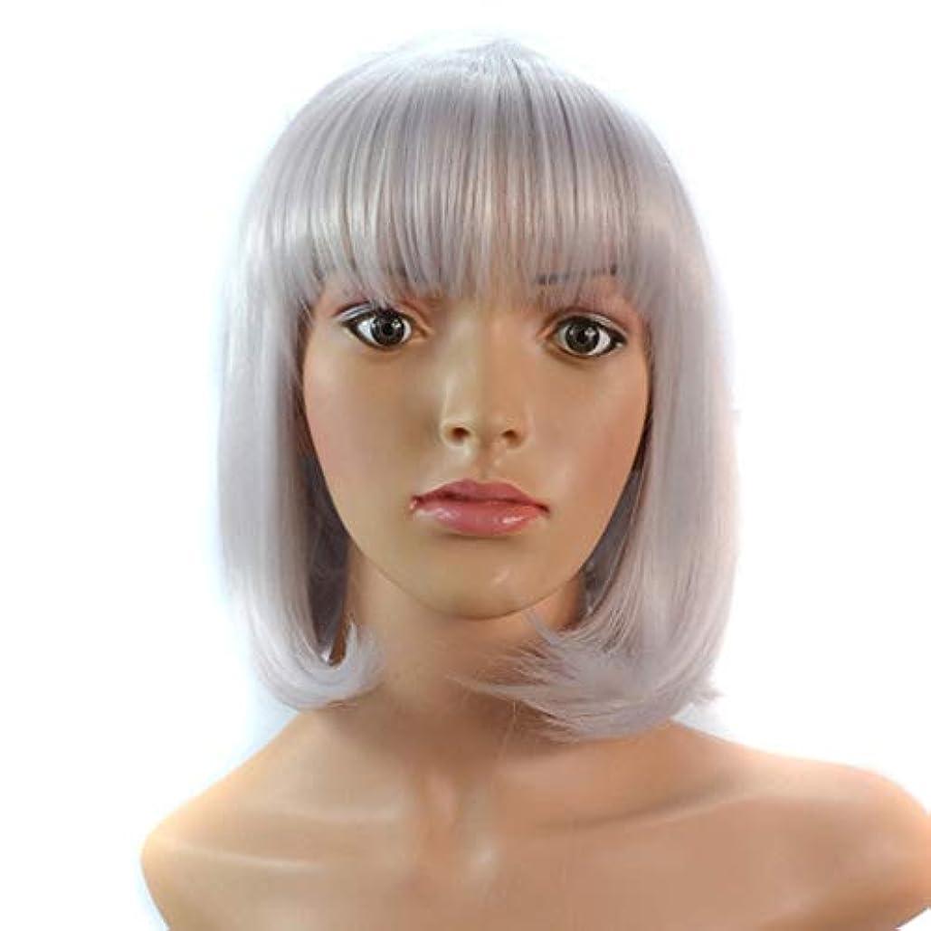 溢れんばかりの不一致永遠にYOUQIU 髪の前髪ウィッグを持つ女性のストレートショートボブスタイリッシュな耐熱合成シルバーホワイト色のフルヘアウィッグ (色 : Silver white, サイズ : 40cm)