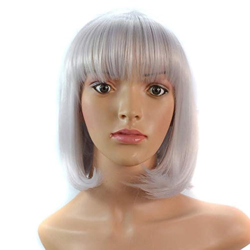 ギャザーロイヤリティどっちYOUQIU 髪の前髪ウィッグを持つ女性のストレートショートボブスタイリッシュな耐熱合成シルバーホワイト色のフルヘアウィッグ (色 : Silver white, サイズ : 40cm)