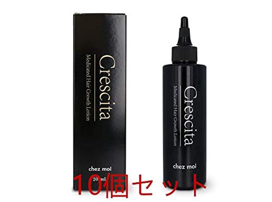 観点動的選ぶCrescita(クレシタ) ピンポイント薬用育毛剤 医薬部外品 8ml10個セット