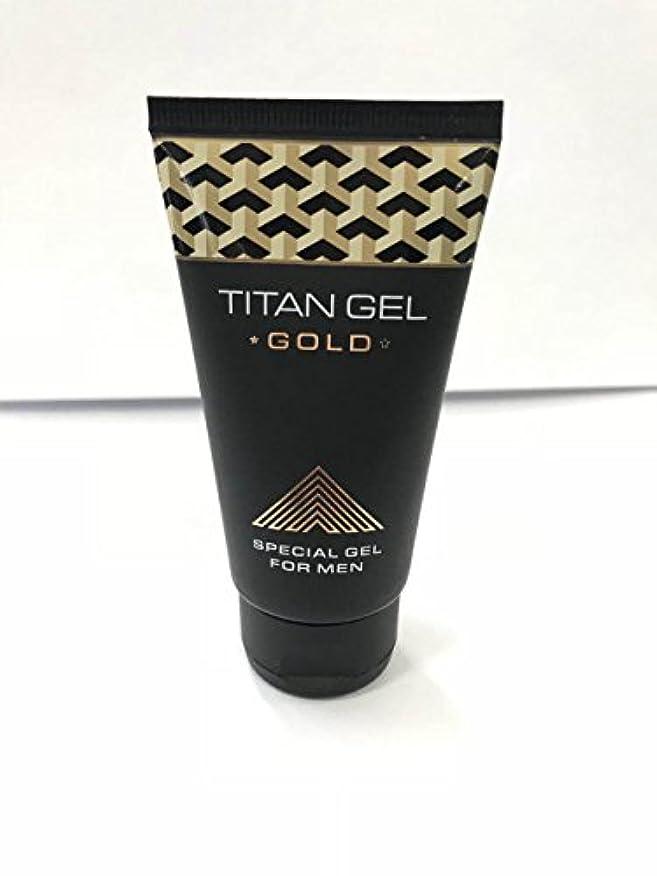 コンクリートスピーチ勢いタイタンジェル ゴールド Titan gel Gold 50ml 4箱セット 日本語説明付き [並行輸入品]
