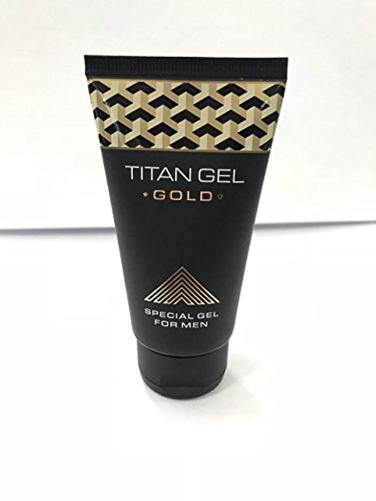 うれしい透けるよく話されるタイタンジェル ゴールド Titan gel Gold 50ml 4箱セット 日本語説明付き [並行輸入品]