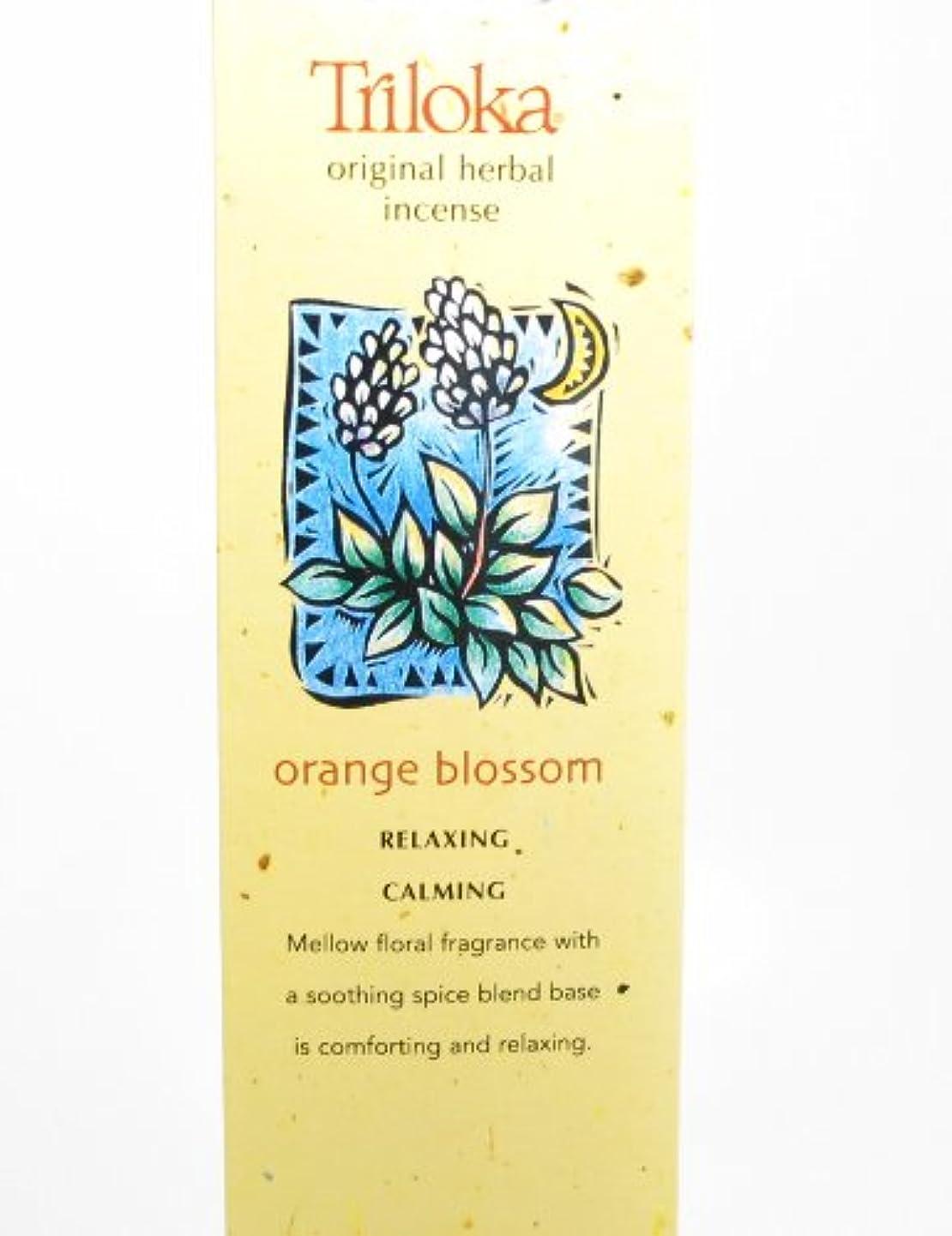 過度に変形大佐Triloka - 元の草の香のオレンジの花 - 10棒