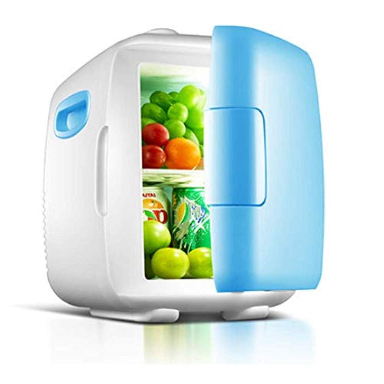 サンドイッチに関してディンカルビルミニ冷蔵庫、ポータブルコンパクトパーソナル冷蔵庫、冷暖房、4リットル容量、100%フロンフリーエコフレンドリー、寝室、オフィス、車内