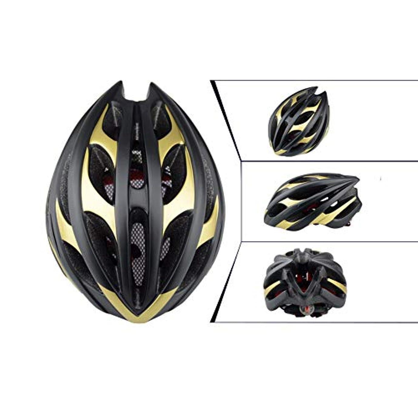 ピケ家主インカ帝国ZZXIA-サイクリングヘルメット 自転車ヘルメット男女山岳車ヘルメット、自転車ヘルメット