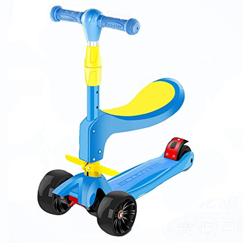キックスクーター三輪車スケートボードペダル式乗用スタントスクーター折りたたみ Tバーハンドル座席付き調節可能なLEDライトアップホイール付き