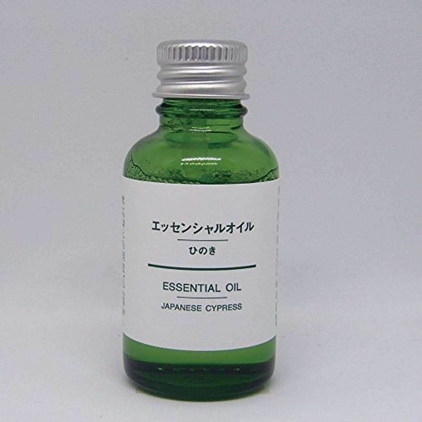 周術期スピーチビザ【無印良品】エッセンシャルオイル 30ml (ひのき)