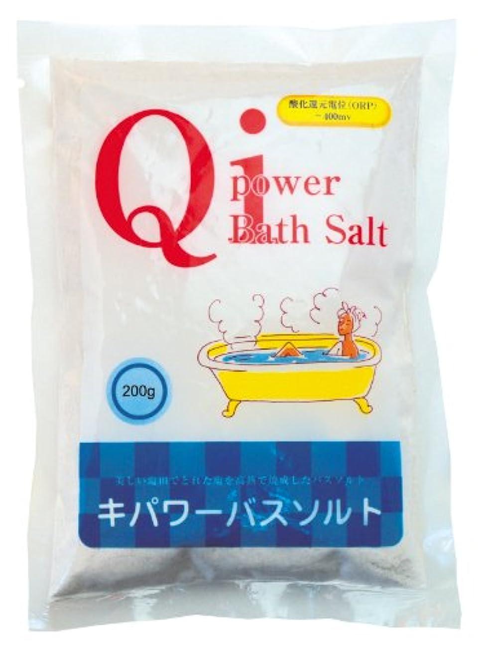 適応的花輪爵キパワー 天日塩を独自高温焼成 キパワーバスソルト 200g 12セット