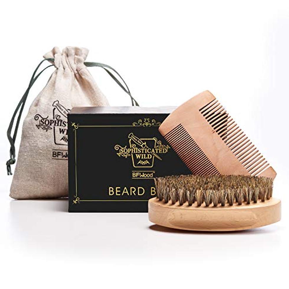 ペイン離婚前件BFWood Beard Brush Set 豚毛髭ブラシと木製コム アメリカミリタリースタイル (ブラシとコムセット)