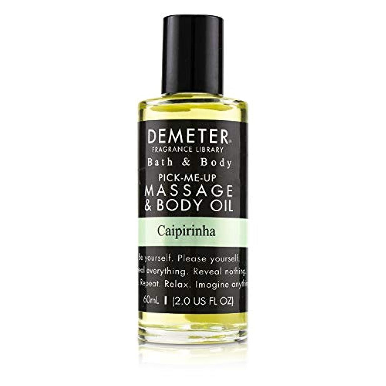 偽物マスタードメールを書くディメーター Caipirinha Massage & Body Oil 60ml/2oz並行輸入品