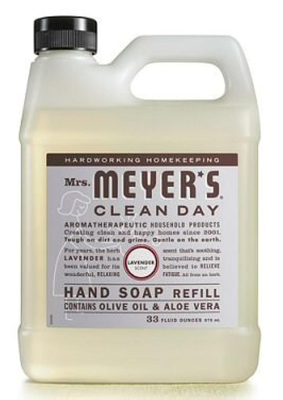 バージン家畜お気に入りMrs. Meyer's Clean Day ミセスマイヤーのハンドソープ、Liqの、REFL、Lvndr、33 Fzの6パック