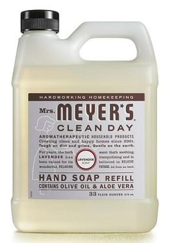 うめきヒゲ不毛のMrs. Meyer's Clean Day ミセスマイヤーのハンドソープ、Liqの、REFL、Lvndr、33 Fzの6パック