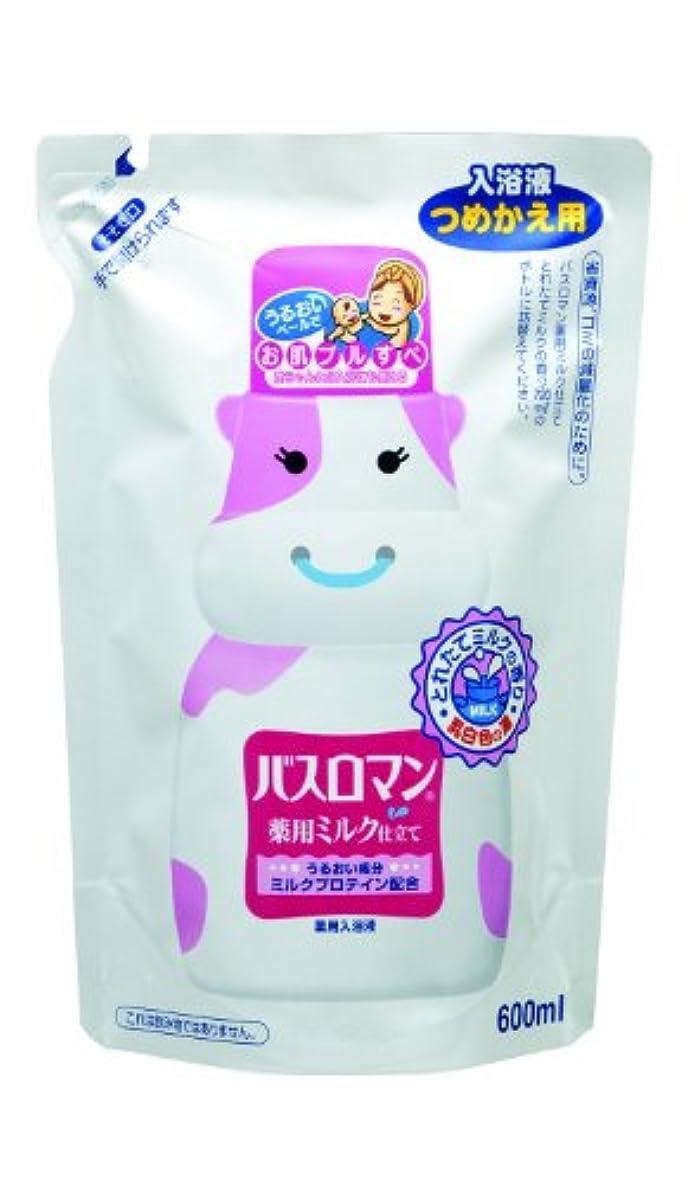 ナプキン日焼け民間アース製薬 バスロマン 薬用ミルク仕立て つめかえ とれたてミルク 600ml