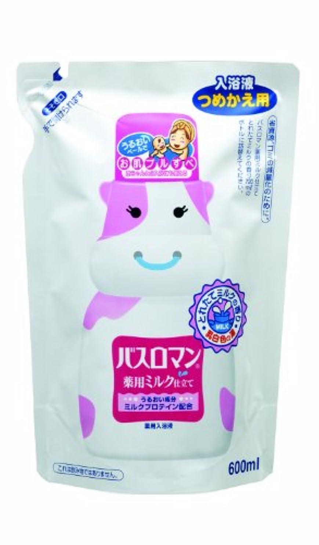 王室旅行踊り子アース製薬 バスロマン 薬用ミルク仕立て つめかえ とれたてミルク 600ml