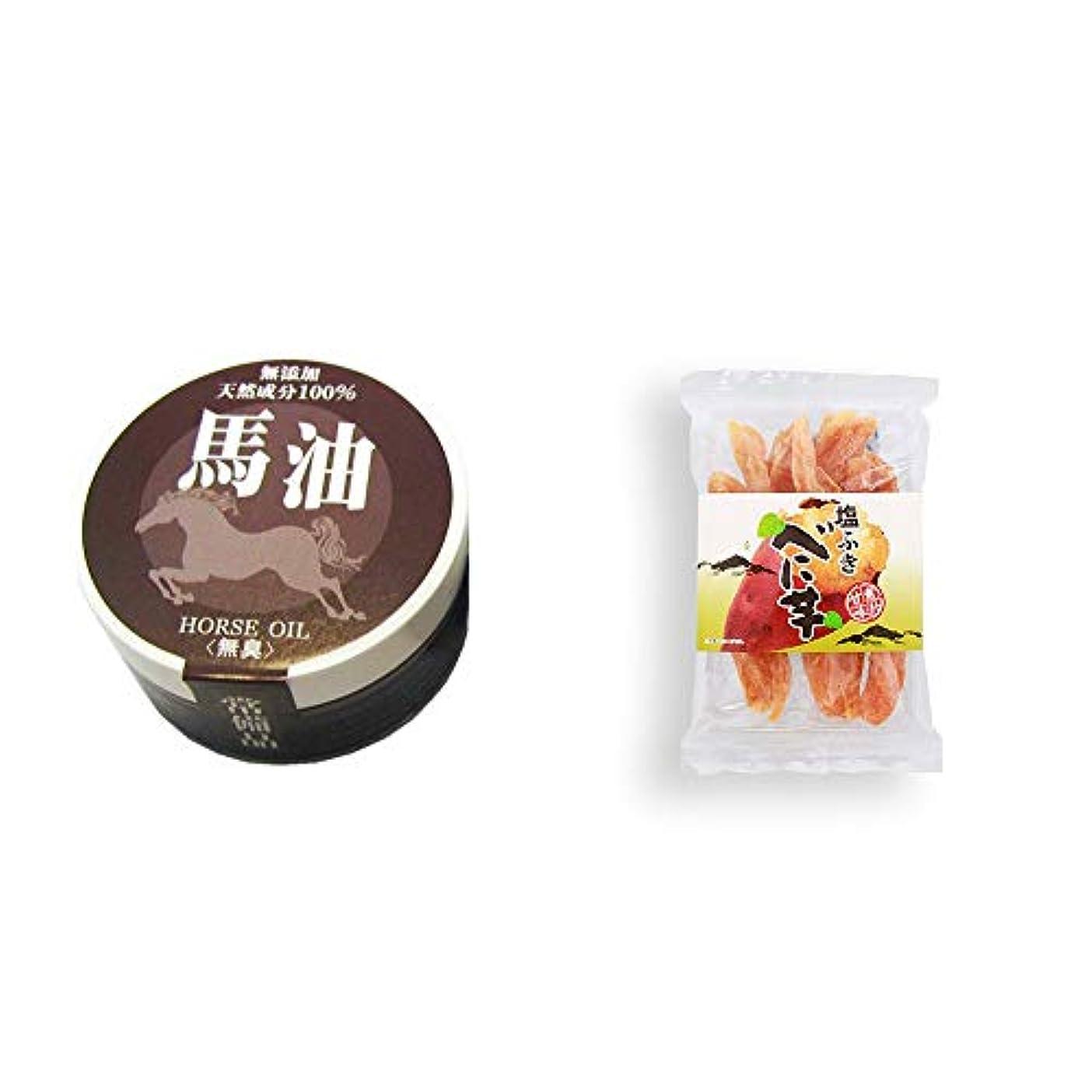 剃る懲らしめコウモリ[2点セット] 無添加天然成分100% 馬油[無香料](38g)?塩ふき べに芋(250g)