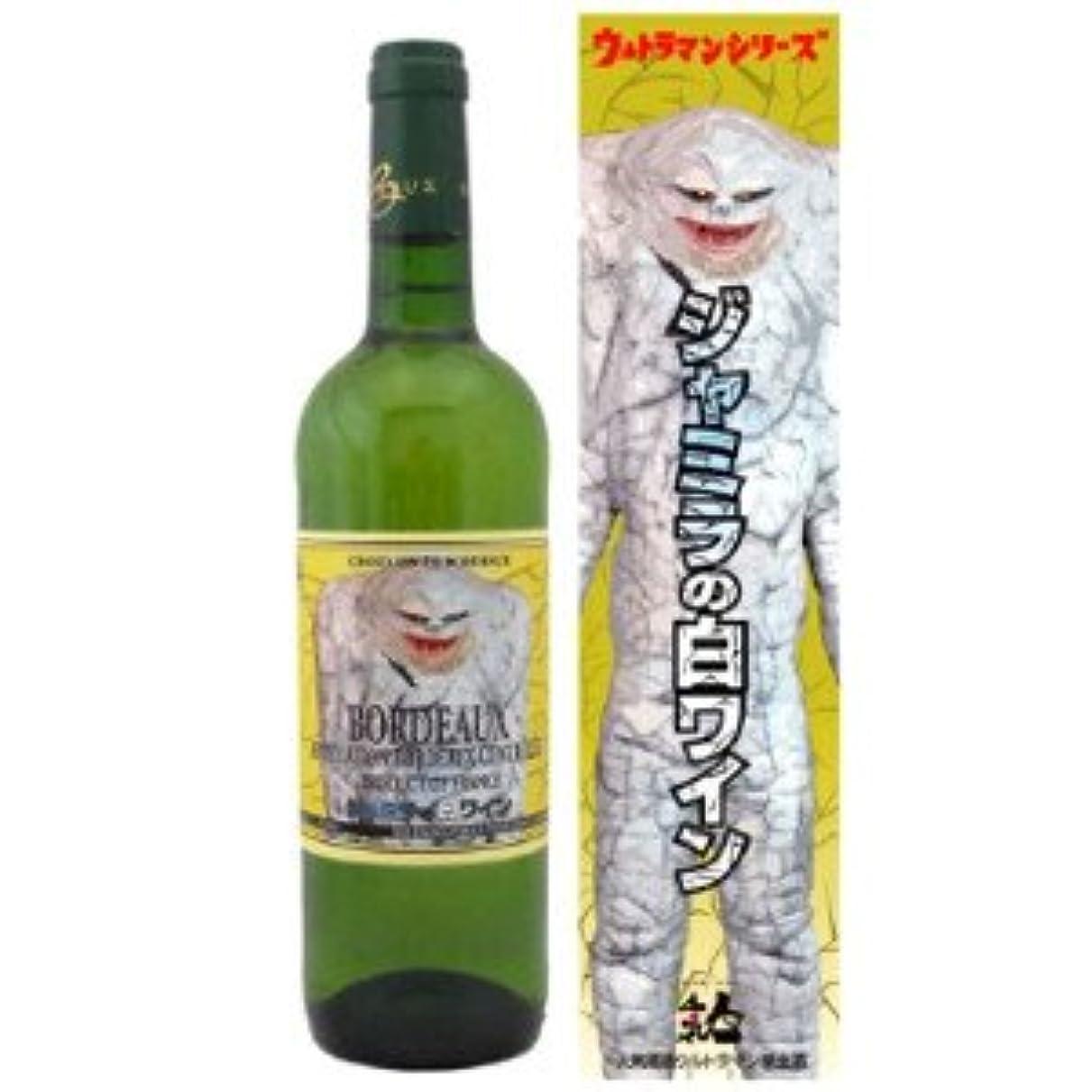 めんどり留め金品種人気一 ジャミラの白ワイン 750ml 化粧箱入り