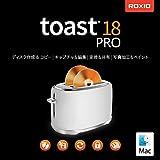 Roxio Toast 18 Pro|ダウンロード版