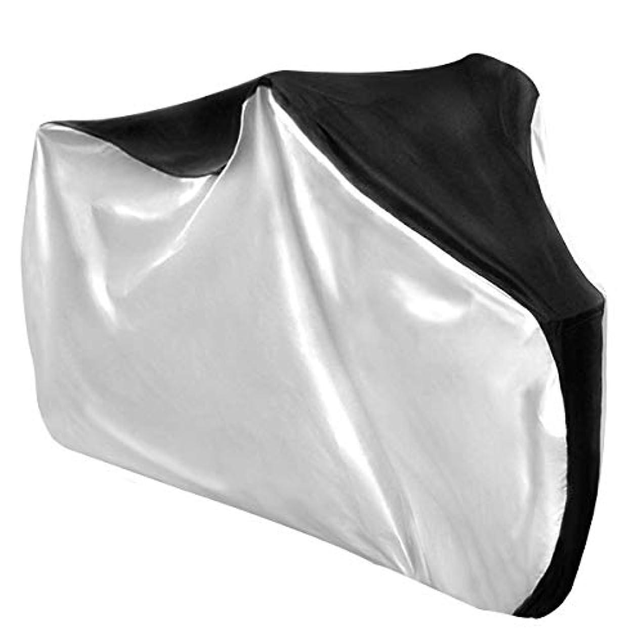 光景枕ベッドFANTAST 自転車カバー サイクルカバー バイクカバー 210D UVカット 厚手 オックス製 風飛び防止 防水 防塵 防風 耐熱 鍵穴盗難防止 29インチまで対応 収納袋付き 破れにくい