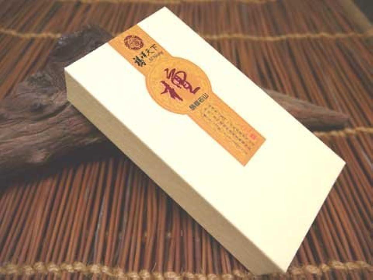 どんなときも群衆夫福澤香行 中国廈門のお香【檀香】福澤香行謹製