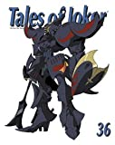 Tales of Joker 36 /The Five Star Stories for Mamoru Mania/