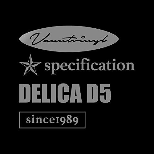 デリカD5 mix カッティング ステッカー シルバー 銀...