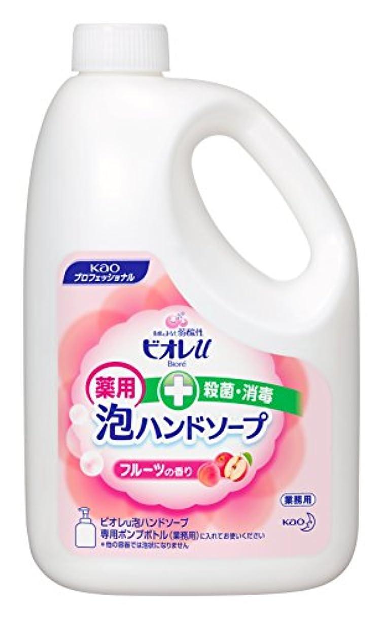 休日バートーク【業務用 泡ハンドソープ】ビオレu 泡ハンドソープ フルーツの香り 2L(プロフェッショナルシリーズ)