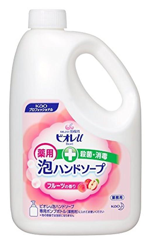 したがってストライプ結晶【業務用 泡ハンドソープ】ビオレu 泡ハンドソープ フルーツの香り 2L(プロフェッショナルシリーズ)