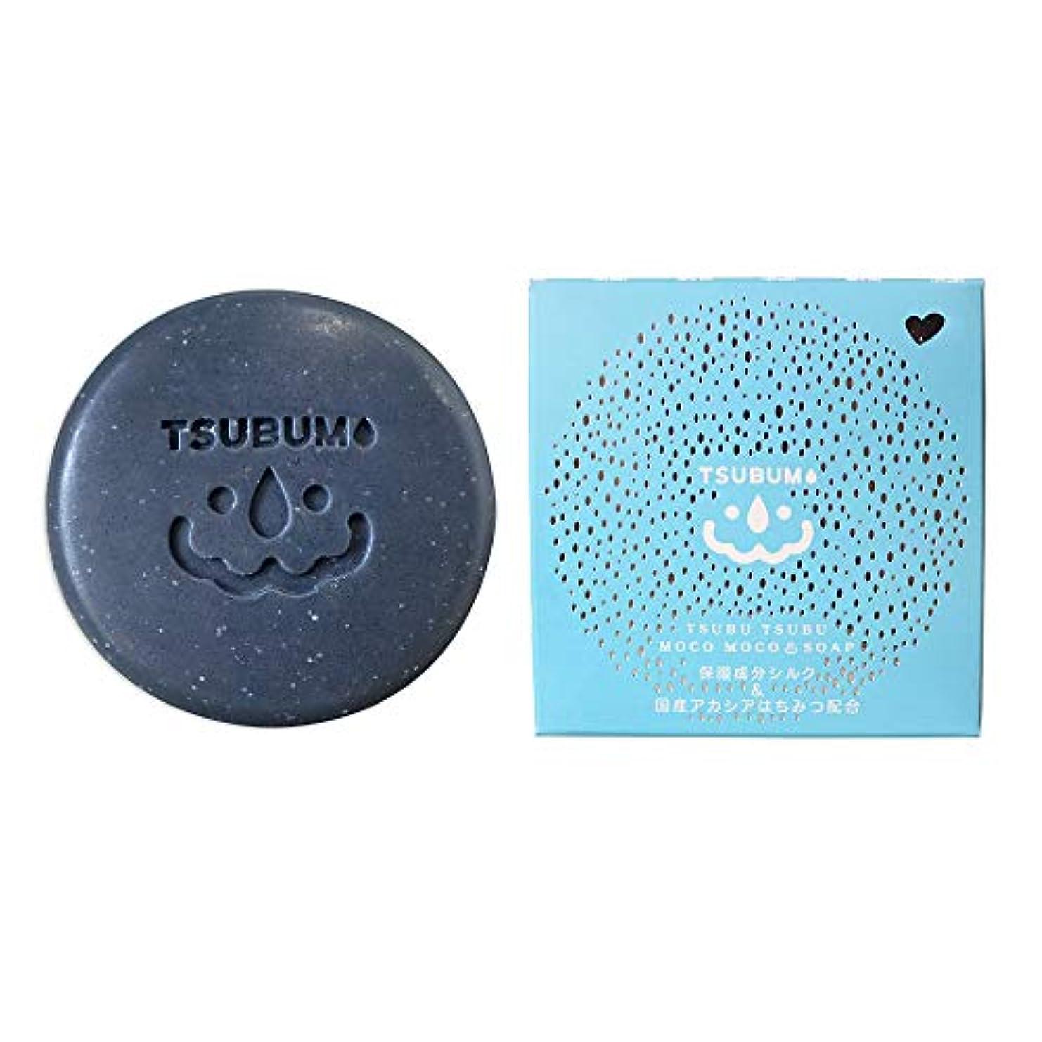 信じる地下室授業料【TSUBUMO(ツブモ)】天然植物由来 プレミアムミネラルソープ 固形 フェイス&ボディ用 90g×1個|アルガンオイル 馬油 ガスール 着色料不使用 低刺激 敏感肌|日本製|ファミリー向け
