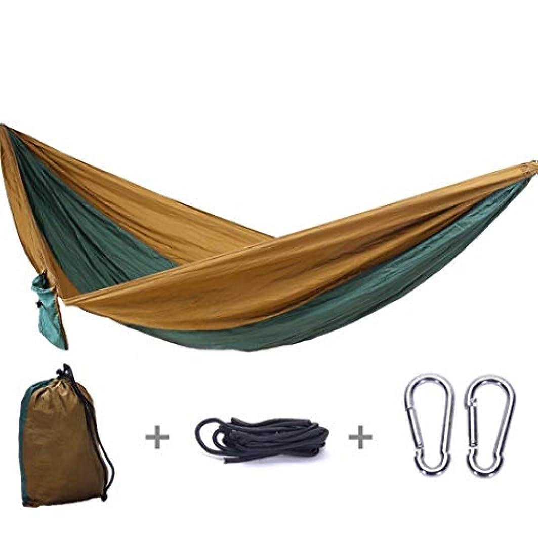 請求可能反逆バッフルKoloeplf 屋外のキャンプ用品Nisifangダブルハンモックキャンプ用品スイング210Tパラシュート布ハンモック (Color : B-270*140cm)