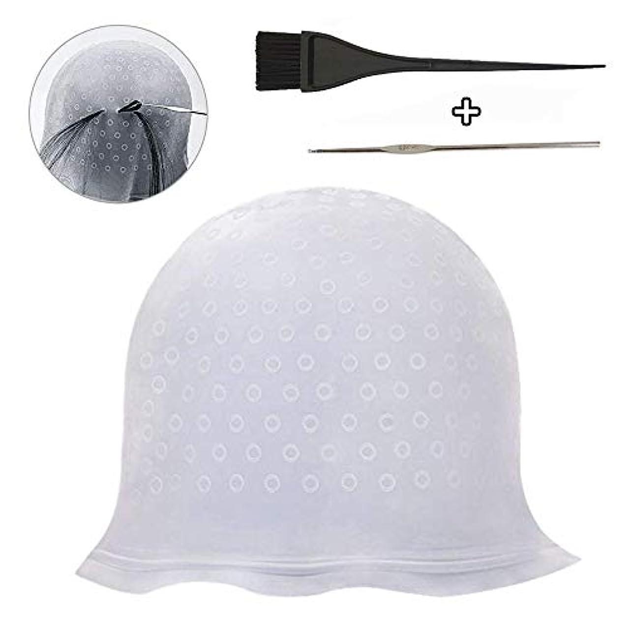 慣れる蒸し器スプリット毛染めキャップ 髪染め用ヘアキャップ シリコン製 ヘアカラー ヘアキャップ 自宅でヘアカラー 再利用可能 染め専用 メッシュ かぎ針とブラシ付き