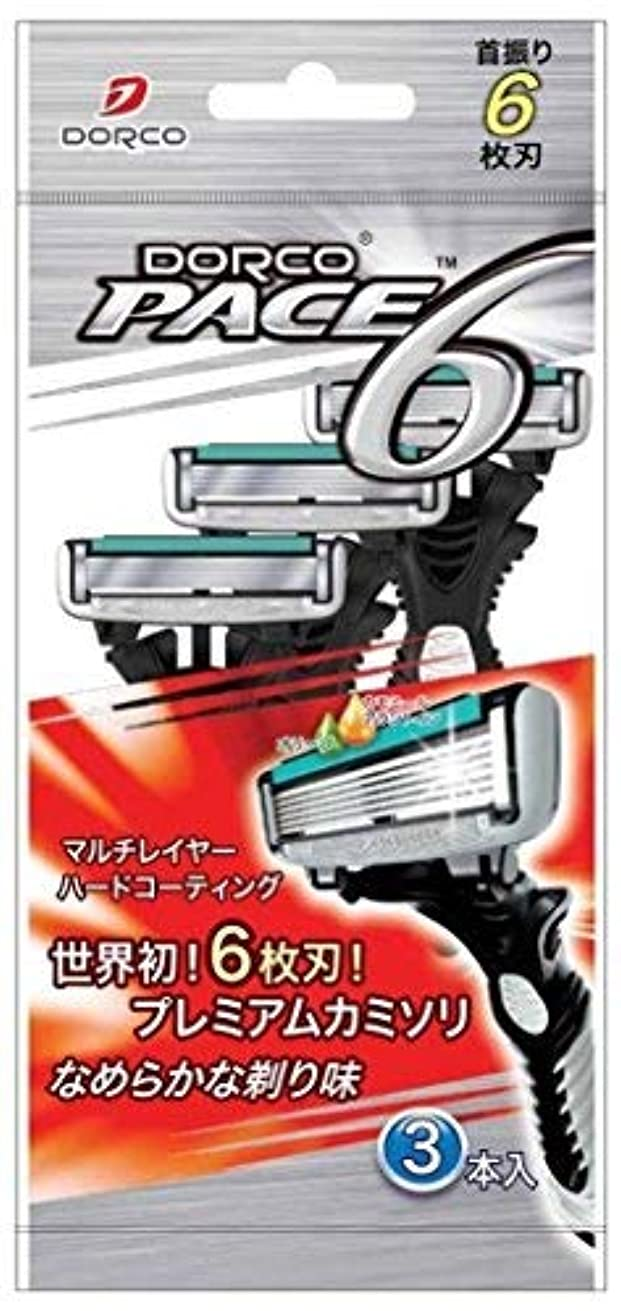 裏切り者スチュアート島四分円ドルコ PACE6ディスポ3P × 72個セット